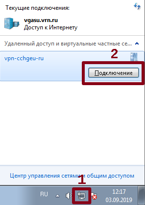 Config-vpn-for-cchgeu-in-windows-02.png